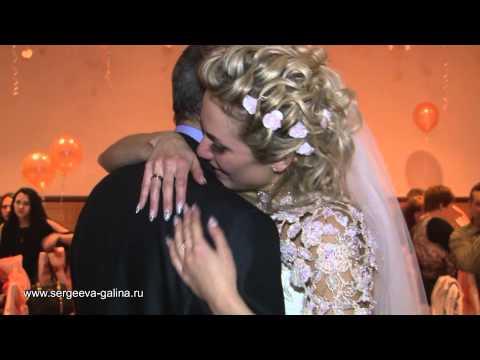 Танец дочери с отцом.11.02.12. г.Луховицы.