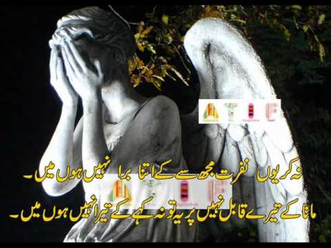 Mere dil ki duniya main full song by RAHAT FATEH ALI KHAN
