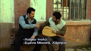KARADAYI - ΚΑΡΑΝΤΑΓΙ 2 ΚΥΚΛΟΣ Ε58 (DVD 22) PROMO 3 GREEK SUBS
