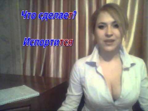 Видеокурс русского языка - видео