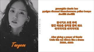 Taeyeon - Shhhh (Rom-Han-Eng Lyrics)