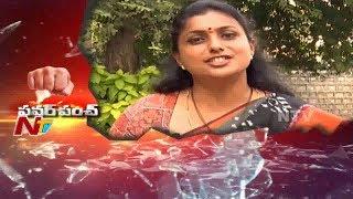 MLA Roja Satires on Pawan Kalyan Gundu Episode -- Power Punch  - netivaarthalu.com