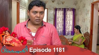 Priyamanaval Episode 1181, 28/11/18