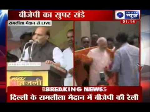 India News: Rajnath Singh speaks in BJP's electricity rally in Delhi