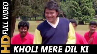 Kholi Mere Dil Ki Khali Hai Poonam Bhatia Abhijeet Gunda 1998 Songs Mithun Chakraborty
