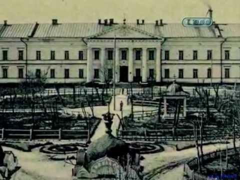 Призраки-целители института им. Склифосовского (ТВ-3)
