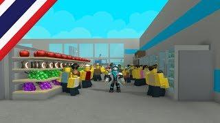 roblox retail tycoon photos