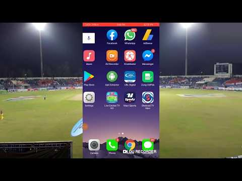 India Vs West Indies 1st T20 Live Match 2019  Today Live Cricket Match IND VS Wi Live