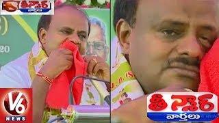 Kumaraswamy Cries In Public Meeting, Says 'Not Happy' Being Karnataka CM | Teenmaar News
