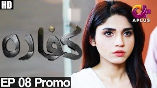 Kaffara - Episode 8 Promo | Aplus ᴴᴰ A Plus ᴴᴰ Drama | Amna Ilyas, Mohammad Mohsin, Khurram Debaj