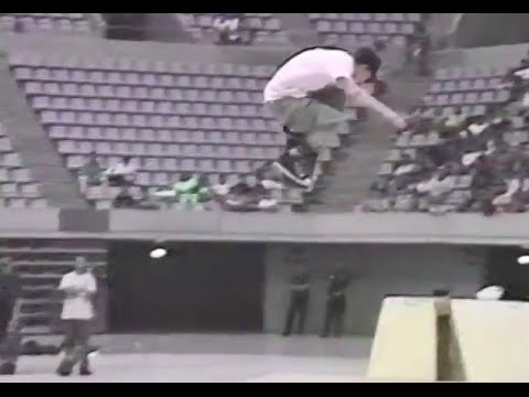 Mike Vallely: 1281 (1991)