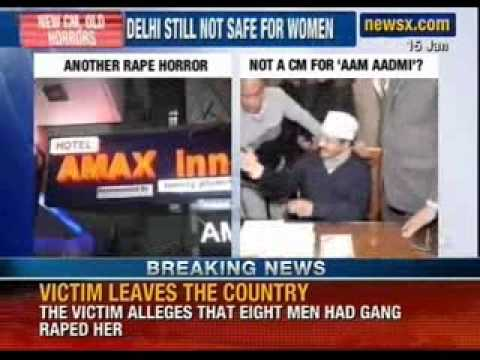 51-year-old Danish tourist was allegedly gang raped - NewsX