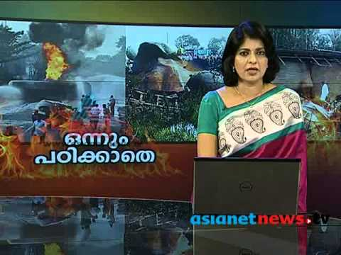 Asianet News1pm 23rd Aug 2013 Part 2 video