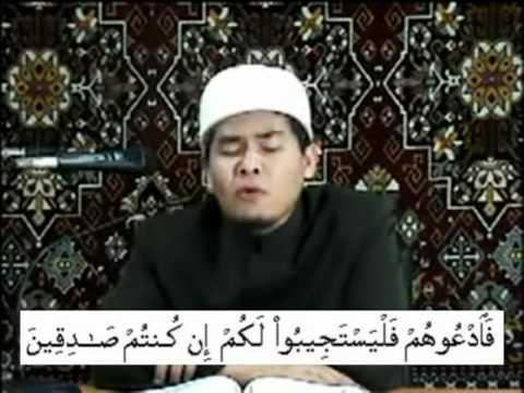 Tarannum Bacaan Surah Al-A