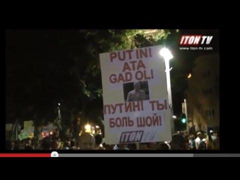 Геи и лесбиянки Израиля выступили в поддержку Путина