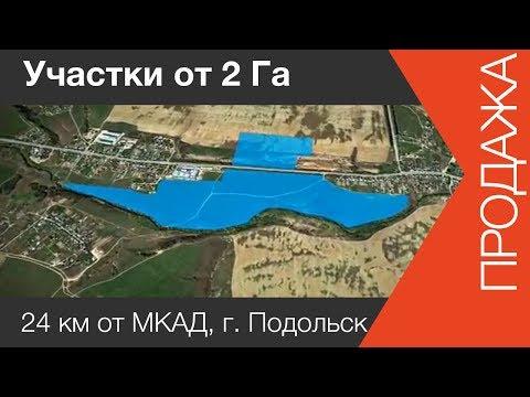 Участок промназначения   www.skladlogist.ru   Участок промназначения