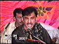 Nazakat Khan Barazai - Nazakat Khan Barazai Attock:Theva Mundri Da