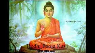 fm Derana  6 15 pm  Bodhi Pooja Kavi