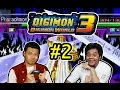 Lawan Master Tyrannomon! - Digimon World 3 (2) thumbnail