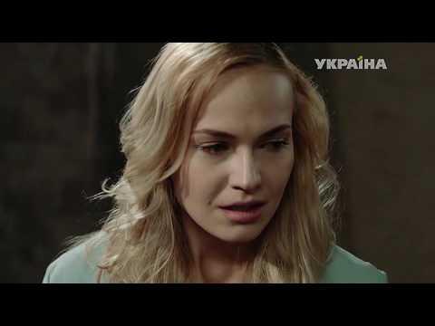 Певица 1 серия (Співачка)
