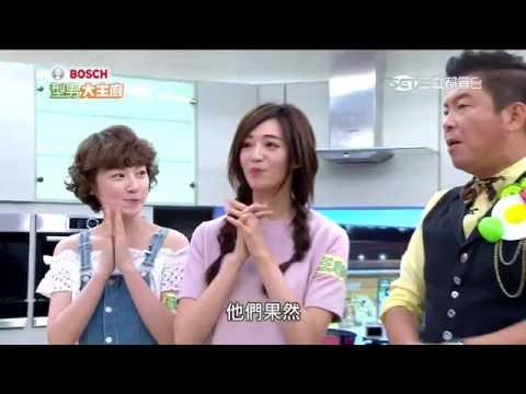 台綜-型男大主廚-20160525 戴上銀戒有奧步料理大賽!