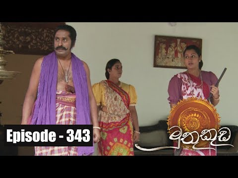 Muthu Kuda | Episode 343 30th May 2018