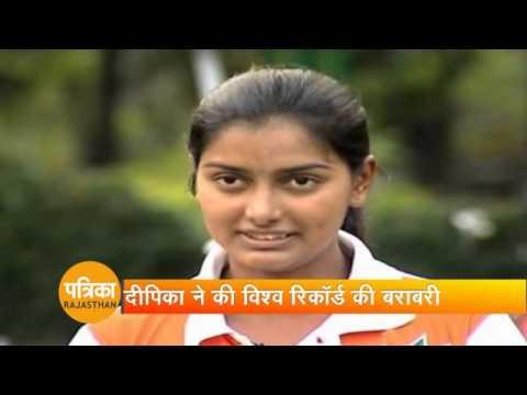 Deepika Kumari Gold Medalist