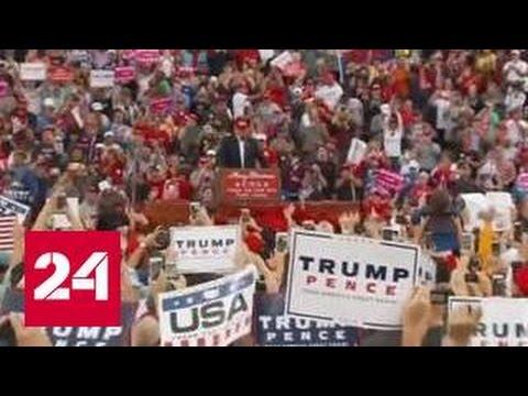 """Трамп назвал фейком публикацию CNN о """"российских агентах"""""""