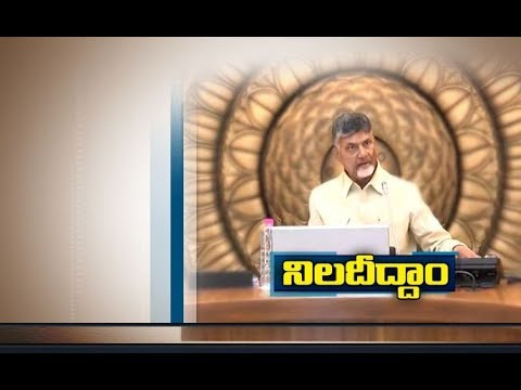 IT Raids Across State A Political Vendetta | Alleges CM Chandrababu