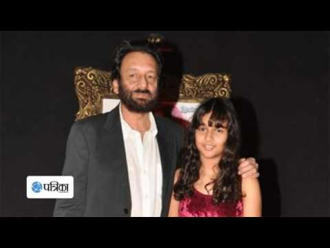 Suchitra Krishnamoorthi and Shekhar Kapoor's daughter on a song