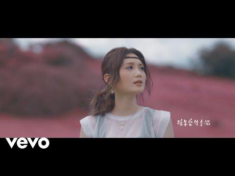 Download 黃妍 Cath Wong - 你還在 Mp4 baru