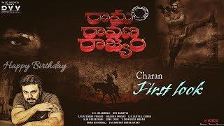 SS Rajamouli RRR Movie Ram Charan First Look | Jr NTR ||