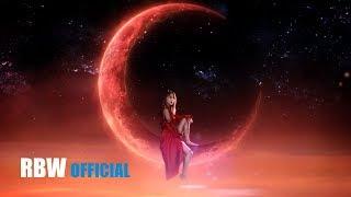 Download lagu [MV] 마마무(MAMAMOO) - 너나 해(Egotistic)