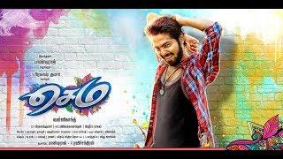Semma Tamil Movie Scene Part 3/11 | GV Prakash, Yogibabu, Arthana Binu | Vallikanth