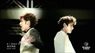 Watch Dbsk I Dont Know video
