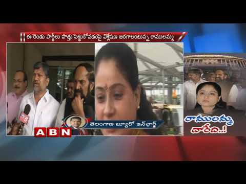Vijayashanti responds on TDP Alliance with Congress | ABN Telugu