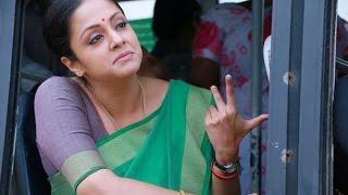 Jyothika's 36-Vayadhinile Will Reach 30 Crores...