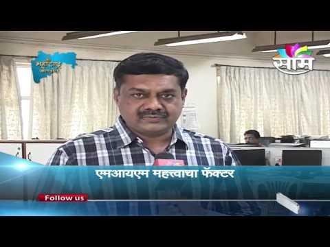 Mi Maharashtra Boltoy | Eastern Aurangabad| 01st September 2014| Seg 2