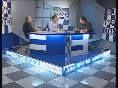 Два против одного. Шевченко Максим Леонардович. 2011