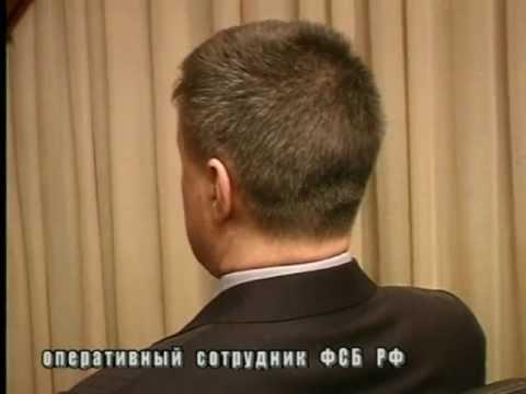 Шпионы. Фильм Аркадия Мамонтова