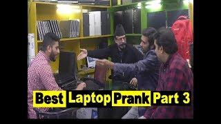 Best Laptop Prank Part 3 | Allama Pranks | Lahore TV | Pakistan | India | UK |USA |UAE | KSA