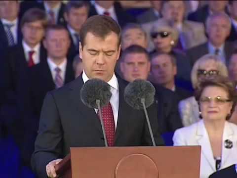 Д.Медведев.Празднование Дня Москвы.05.09.09