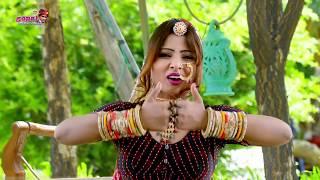 बालम भोलो अमलीडो ~ Rakhi Rangili ~ Asha Prajapat ~ Rajasthani DJ Song 2018