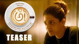 Awe Teaser | అ! | Kajal Aggarwal, Nithya Menen, Regina | Nani, Ravi Teja