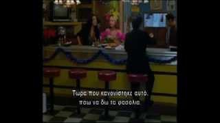 MAMBO CAFE ( GREEK SUBTITLES ).