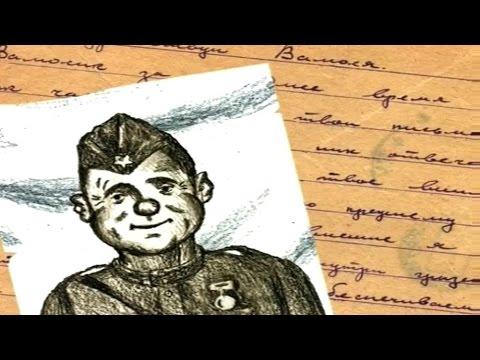 Короткометражные мультфильмы - Василий Теркин