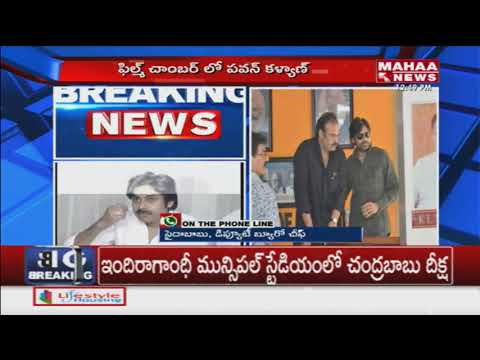 Pawan Kalyan Protest  @ Film Chamber | Hyderabad | Mahaa News