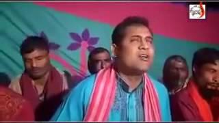 Bangla Kiccha 2016