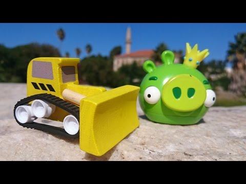 Игрушечные машинки (грейдер и бульдозер), хрюшка и спрятанное яйцо - игра для детей Горячо Холодно