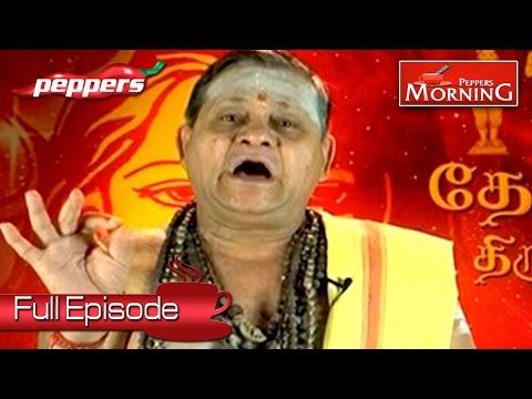 Nayanmars| Specialty of Periyapuranam - 101 |தேவாரத் திருத்தலம்